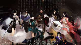 Moonlight Blade - Информация о следующем этапе китайского ЗБТ