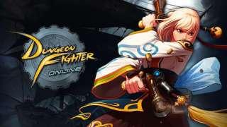 Dungeon Fighter Online - Грядет перезапуск игры на глобальном рынке