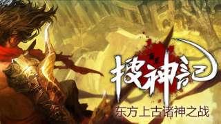 God Slayer - Запись игрового процесса с демо-стэнда