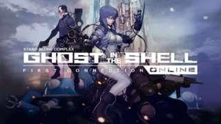 Ghost in the Shell Online - Смотрим видео с первого ЗБТ