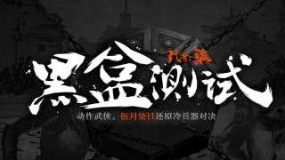 Китайский издатель Tencent тизерит новый проект