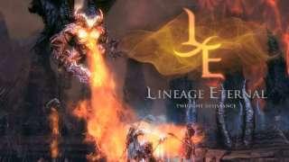 Lineage Eternal - В июне пройдет первое тестирование для ограниченного круга лиц