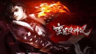 Видео c игровым процессом из MMORPG God Slayer (обновляемая)