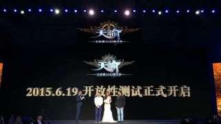 Стала известна дата запуска китайского ОБТ Revelation