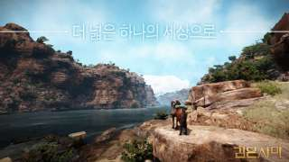 Единый мир для игроков корейской версии Black Desert