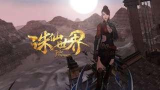 Видео с игровым процессом World of Jade Dynasty с презентации игры