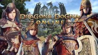 Началось финальное японское ЗБТ Dragon`s Dogma Online