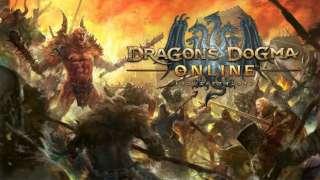 Боссы первого ЗБТ Dragon's Dogma Online