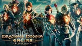 Сроки проведения второго японского ЗБТ Dragon`s Dogma Online