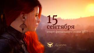 Информация о финальном ЗБТ и наборах раннего доступа русской версии Black Desert