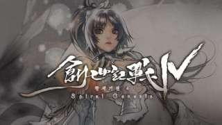 Информация о втором корейском ЗБТ War of Genesis 4