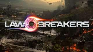 LawBreakers: изучаем игровой процесс вместе с Boss Key Productions
