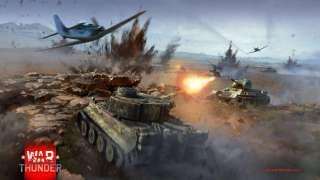 Новая версия движка в  War Thunder