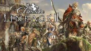Свободный доступ в Lineage 2 Classic