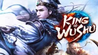 Официальный трейлер к предстоящему ЗБТ King of Wushu в Китае