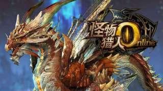 Monster Hunter Online - Улучшение графики на финальном этапе тестирования