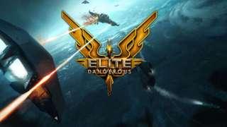 Elite: Dangerous - Приземление на планеты и наземная техника