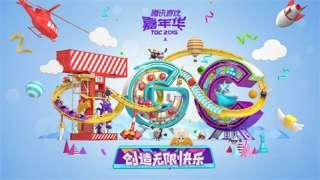 Ждем анонс китайской версии Lost Ark или Lineage Eternal на Tencent Games Carnival 2015