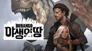 Durango - Новый cinematic-трейлер от Nexon к выставке G-Star 2015