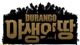 Durango - Анонс английской версии и основные фрагменты интервью с продюсером игры