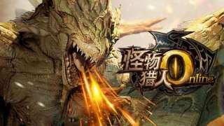 Monster Hunter Online - Анонс финального этапа тестирования игры