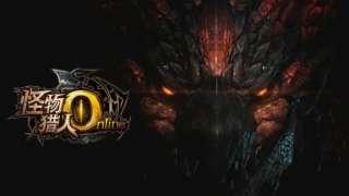Monster Hunter Online - Новый трейлер и введение системы рангов в грядущем тесте