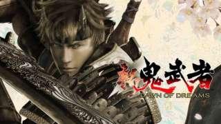 Onimusha – Capcom зарегистрировали новую торговую марку для онлайн-версии