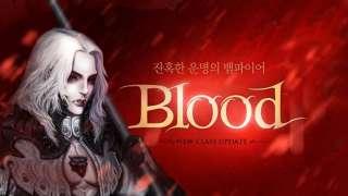 Asker - Кровь готов проливать кровь