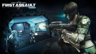 Ghost in the Shell Online: First Assault отправляется в ранний доступ Steam
