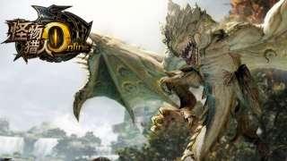 Monster Hunter Online - Официальный трейлер к предстоящему ОБТ