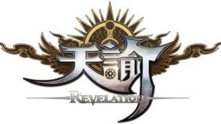 Revelation Online готовится к глобальному обновлению The Sword of Wings