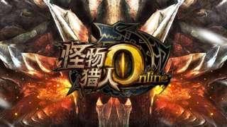 Охота начинается - Monster Hunter Online перешел в ОБТ!
