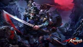 Китайское ЗБТ PC версии King of Wushu начнется в январе
