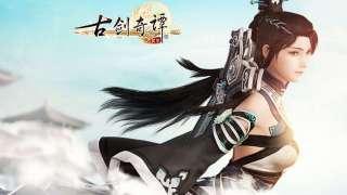 Qi Tan Online - Новая китайская MMORPG про боевые искусства
