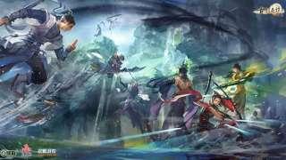 legend of the ancient sword online