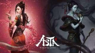 Запуск международной версии Asta откладывается на неопределенный срок