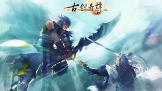 Разработчики Qi Tan Online продемонстрировали игровые системы