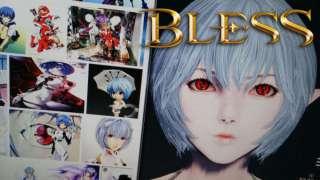 Возможности редактора Bless и персонажи игроков