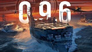 Обновление 0.9.6 привнесло в World of Warships три немецких авианосца и множество улучшений