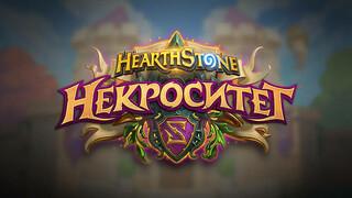 Анонсировано новое дополнение для Hearthstone