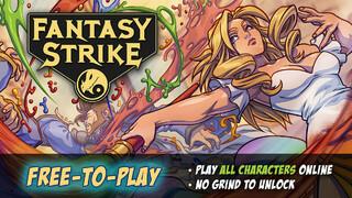 Файтинг Fantasy Strike стал бесплатным