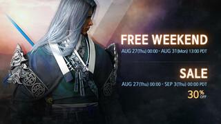 Играть в Hunters Arena Legends можно бесплатно в течение нескольких дней