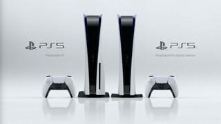 Дата выхода и цена PlayStation 5