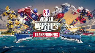 World of Warships  Началось временное событие для фанатов Трансформеров