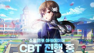 Геймплей мобильной MMORPG Soul Worker Academia с ЗБТ