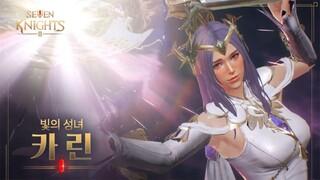 Мобильная MMORPG Seven Knights 2 получила дату релиза