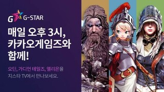 Kakao Games открыла специальную страницу G-STAR 2020 и опубликовала новый тизер Odin Valhalla Rising