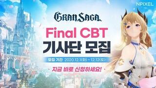 Открыт прием заявок на финальный этап ЗБТ мобильной версии MMORPG Gran Saga
