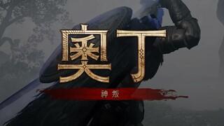 Тайвань станет второй страной, где будет запущена MMORPG ODIN Valhalla Rising
