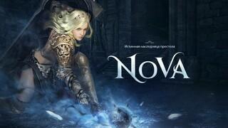 Принцесса королевства Кальфеон по имени Нова станет играбельным персонажем в Black Desert